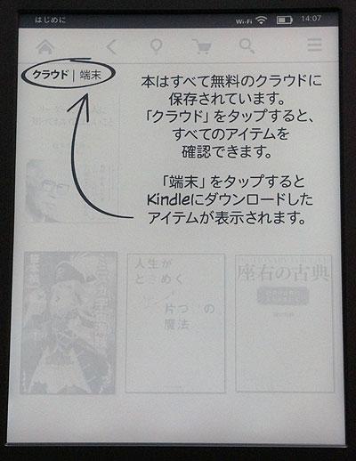 Kindle06.jpg