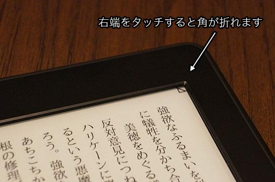 Kindle13.jpg