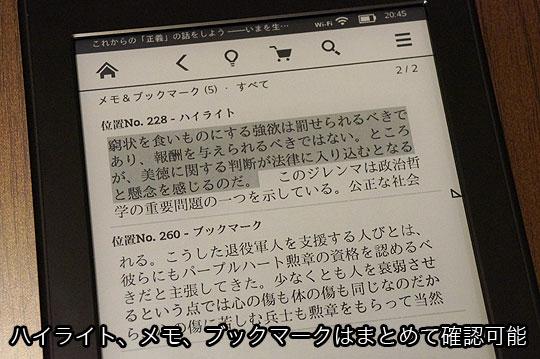 Kindle14.jpg