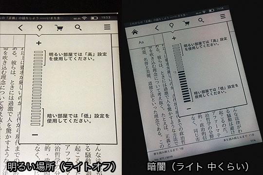 Kindle15.jpg