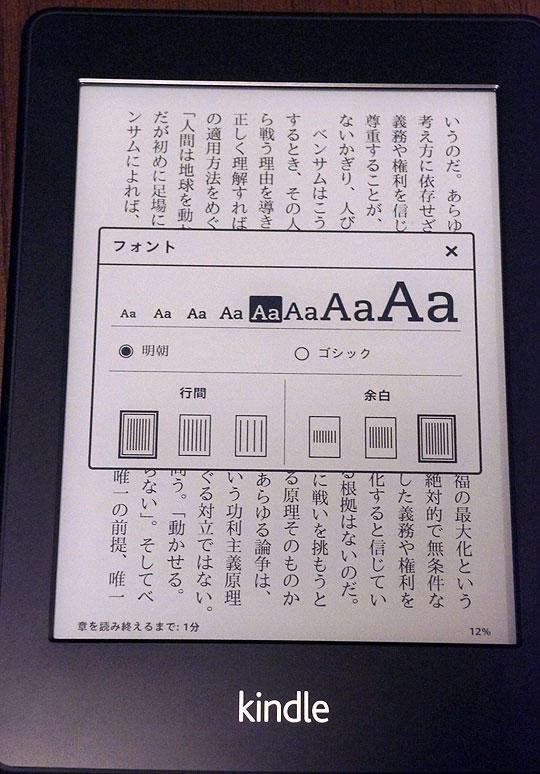 Kindle17.jpg