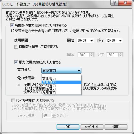LaVieZ_0003.jpg