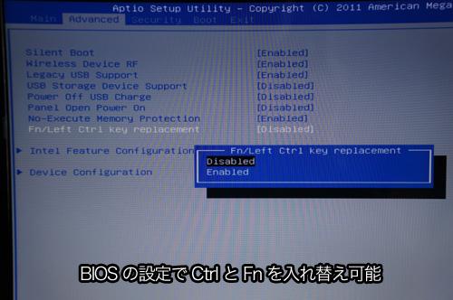 LaVieZ_0006BIOS.jpg