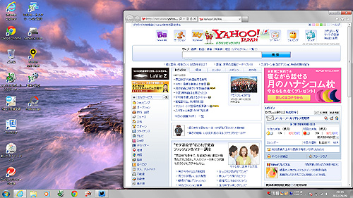 LaVieZ_0015desktop.jpg