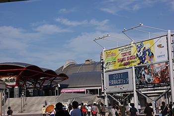 TGS2011_DSC02510.jpg