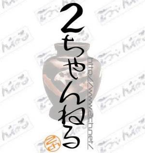 ae1f718db53404e755d6b978a20e67ebe0da325b.jpg