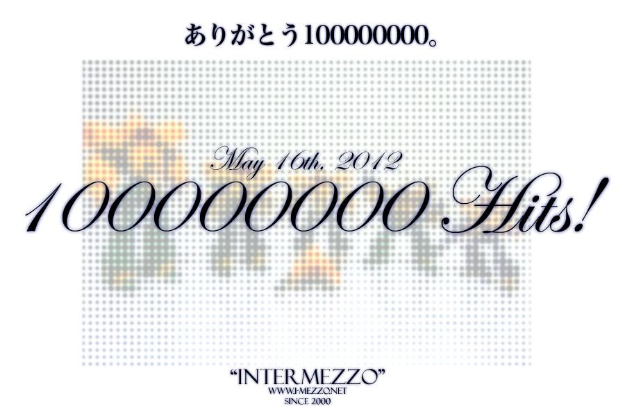 100000000 (number)